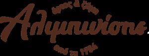 logo-text-alibinisis-2-600px